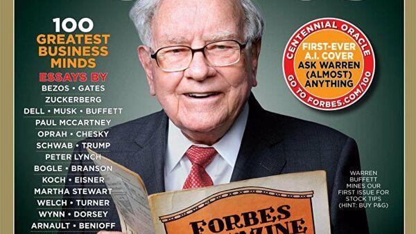 Обложка журнала Forbes: 500 капиталистов, изменивших мир